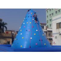 Buy cheap Inflatable Sports Games Inflatable Rock Climbing Sports Equipment for Fun product