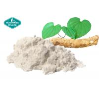 Buy cheap Organic Wild Yam Powder Include Diosgenin High Purity For Supporting Women Health from wholesalers
