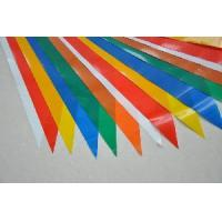 Wholesale Promotion Pennant Flags (YYF-003) from china suppliers