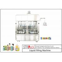 China Stainless Steel Flow Volumetric Filling Machines , Time Based Automatic Filling Machine on sale