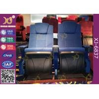 Buy cheap Molded PU Foam Gravity Fold Up Audience Seating Chairs Fabric Covered With Push Back from wholesalers