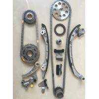 Buy cheap [ONEKA AUTO SPARE PARTS] ONK-TY010 TIMING CHAIN KIT 7503075040 TK-TY315-A 124S  82L CHAIN FOR TOYOTA 2TRFE 2.7 from wholesalers