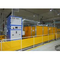 Wholesale 7.5kW Power Plasma Fume Extractor For Central Welding Room Upright Type from china suppliers