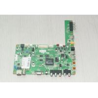 Buy cheap Punching Electronic PCB Assembly For MP4 , 3 Layer 0.2 - 3.2mm Thickness Routing from wholesalers