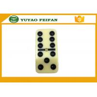 Buy cheap 54 * 27 * 12mm Professional Double Six Domino Titles Family Classic Games Dominoes from wholesalers
