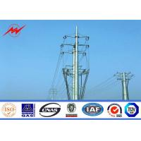 Buy cheap 14m Tapered Steel Utility Pole Structures Power Pole With Climbing Ladder Protection from wholesalers