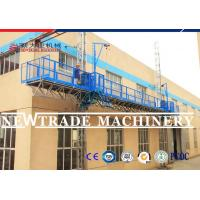 Buy cheap CE SGS Certificated Twin Rack Mast Climbing Working Platform , Construction Platform from wholesalers