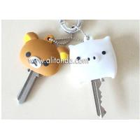 Wholesale High quality low price environmental PVC key covers for children promotional gifts from china suppliers