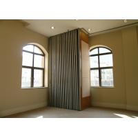 Buy cheap Simple Metal Movable Partition Walls Sheet For Offices , Halls from wholesalers