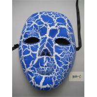 Classic Sexy Crack Venetian Masquerade Mask Lot Full Face Party PVC Fancy Dress Decor Manufactures