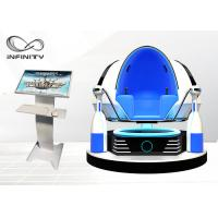 Wholesale 2 Player VR Cinema Simulator 9D Virtual Reality Egg With 12 Months Warranty from china suppliers