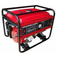 Buy cheap High qualiyt 5kw  gasoline/LPG/Natural gas generator  5kva lpg natural gas  dual fuel generator for sale from wholesalers