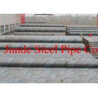 Buy cheap API Spec 5L Oilfield Pipeline PE Coated/SSAW Line Pipe X42, X46, X52 in oil and gas industry made in china from wholesalers