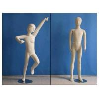 Buy cheap Child Flexible Mannequins (Manikins) from wholesalers