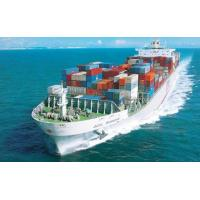 Buy cheap Cheapest rate of sea groupage freight from wholesalers