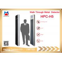 Buy cheap New Designed multi Zone Portable Single panel security Walk through Metal Detector Gate PEACENTURY HPC-H5 from wholesalers