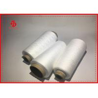Buy cheap Knitting / Sewing / Weaving Polyester Thread , Bright Fiber White Sewing Thread from wholesalers