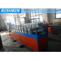 Buy cheap LSF / Furing Channel Steel Frame Roll Forming Machine 4.0 KW With PLC Controler from wholesalers