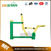 Buy cheap outdoor gym equipment steel based zinc powder coating Rider-OK-J02D from wholesalers