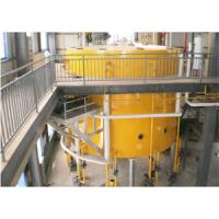 Buy cheap Vegetable Oil Solvent Extraction Plant (RotocelExtractor) from wholesalers