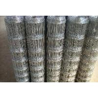 Buy cheap Cattle Fence/ Deer Fence/ Grassland Fence from wholesalers