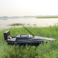 Buy cheap control auto fishing boat HYZ-80A fish finder RC bait boat from wholesalers