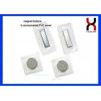 Buy cheap Clothing PVC Hidden Magnetic Purse Closures Waterproof SGS / ROHS Approved from wholesalers