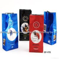 Buy cheap Coffee Bag/ Valved Coffee Pouch/ Sides Gusset Bag from wholesalers