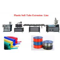 China 4 - 10 mm Tube Dia PU PE Pipe Extrusion Line for Pneumatic Tube / PU Gas Hose on sale