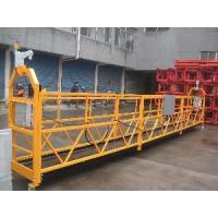 Wholesale Suspended Platform (Steel with painting type) (ZLP630) from china suppliers