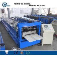 Buy cheap Color Metal Standing Seam Roofing Machine For Wall Panel / Roofing Sheet from wholesalers
