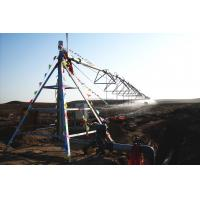 Buy cheap China Nice Price Electricity Sprinklers Centre Pivot Irrigation System/ center product