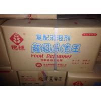 Buy cheap Calcium Carbonate Strong Defoaming Agent For Bean Products No Damage from wholesalers