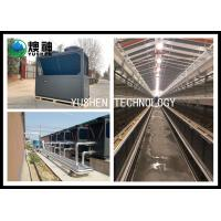 Buy cheap Eco Friendly Central Air Conditioner Heat Pump Single Cooling / Cold from wholesalers