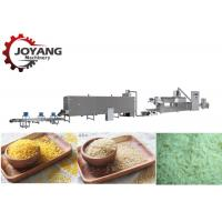Buy cheap Twin - Screw Artificial Rice Making Machine Fortified Rice Kernel Production from wholesalers