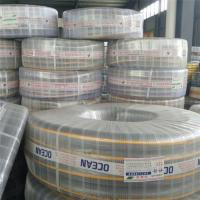 Buy cheap High Quality ISO9001 Certificated Clear Spiral Steel Wire Reinforced PVC Fuel Hose from wholesalers