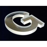 Buy cheap manufacturing acrylic signs, acrylic sign letters, acrylic sign board from wholesalers