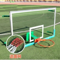 Buy cheap Outdoor Replacement Basketball Backboard Size In-Ground Basketball Hoop Portable Basketball Hoop from wholesalers