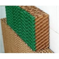 Buy cheap Cooling Pad from wholesalers