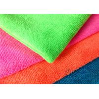 Buy cheap Large Microfiber Screen Cleaning Cloth Non-Abrasive , Microfiber Cleansing Cloth from wholesalers
