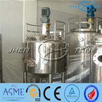 Buy cheap SS316L Stainless Fermentation Tank For Sale / Dairy Crystallization Beer from wholesalers