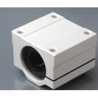 Buy cheap Adjustable Type SCJ UU Linear Bearing Slide Unit from wholesalers