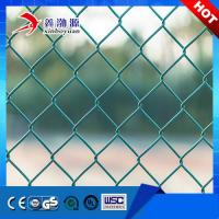 XINBOYUAN Chain Link Fence