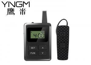 Wholesale 100Channel GPSK Modulation Simultaneous Interpretation Equipment E8 Adopt PMU from china suppliers