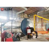 Buy cheap Energy - Saving 15 Ton Gas Steam Boiler Fire Tube Design Automatic Running from wholesalers