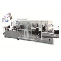 Buy cheap Vial And Ampoule Pharmaceutical Blister Packaging Machines For Pre Filled Syringe Packing from wholesalers