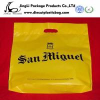 Buy cheap Hot Sealed Smart Colorful Die cut plastic bag stand up Plastic merchandise bags from wholesalers