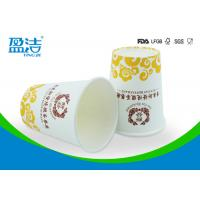 Quality Branded Takeaway Disposable Hot Drink Cups 300ml With Wood Pulp Paper for sale
