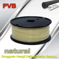 Wholesale Natural Color 1.75mm PVB 3D Printer Filament 0.5kg Net Weight from china suppliers