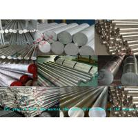 Buy cheap Black Hot Rolled Stainless Steel Round Bars IN 1.4568 AISI631 SUS631 X7CrNiAl17-7 17-7PH S17700 from wholesalers